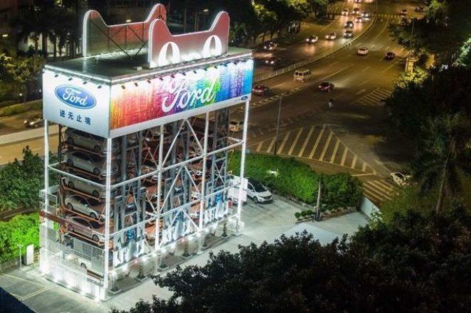 Alibaba и Ford установили в Китае вендинговый автомат для выдачи автомобилей